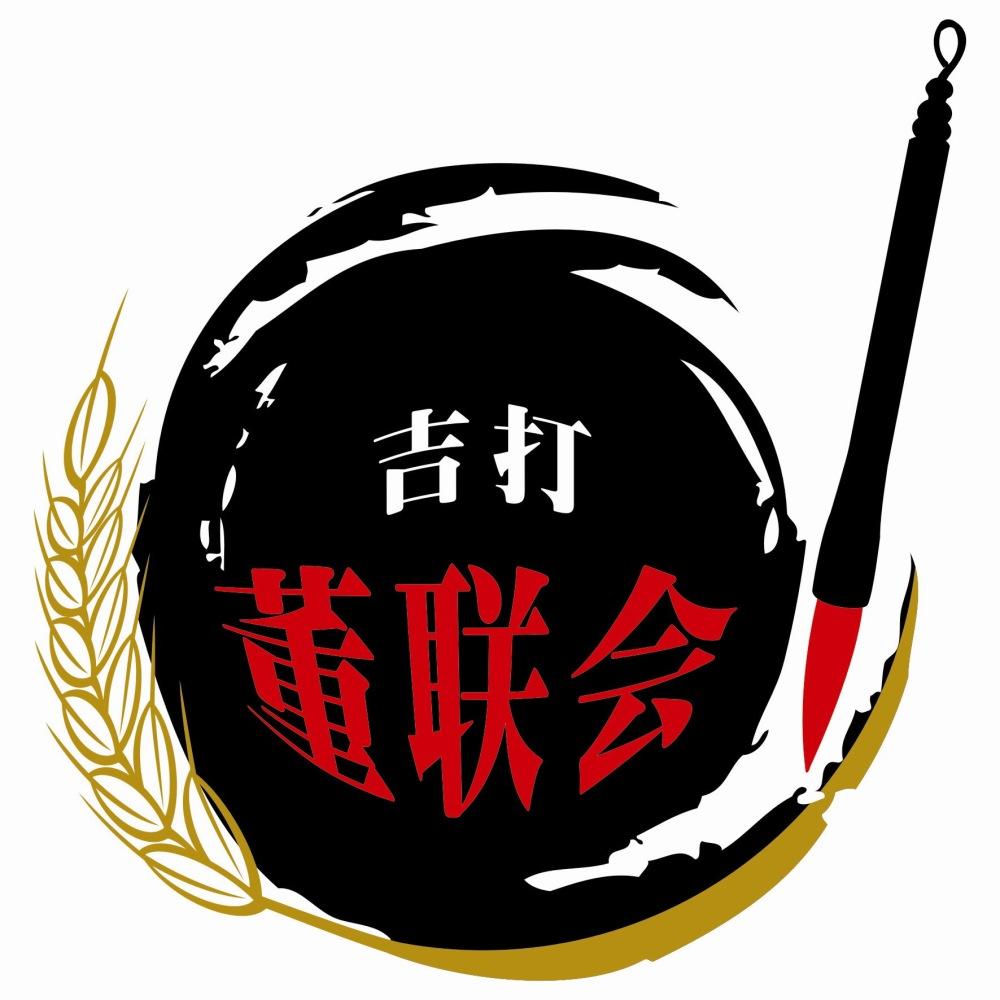 Kedah Dong Lian Hui Logo-1